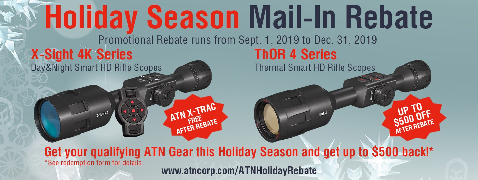 ATN Holiday Mail-In Rebate