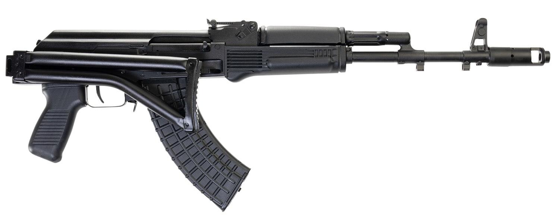 ARSENAL SAM7SF-84E