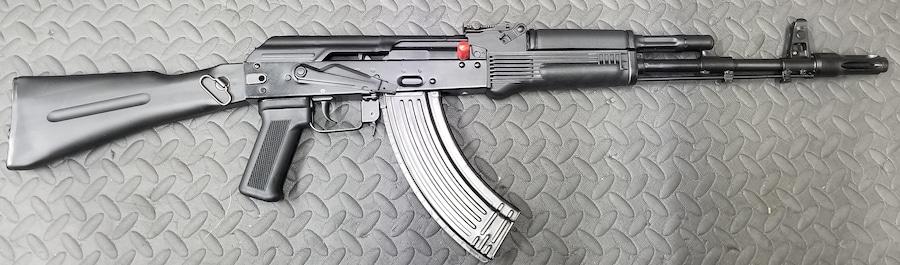 ARSENAL SLR 107F