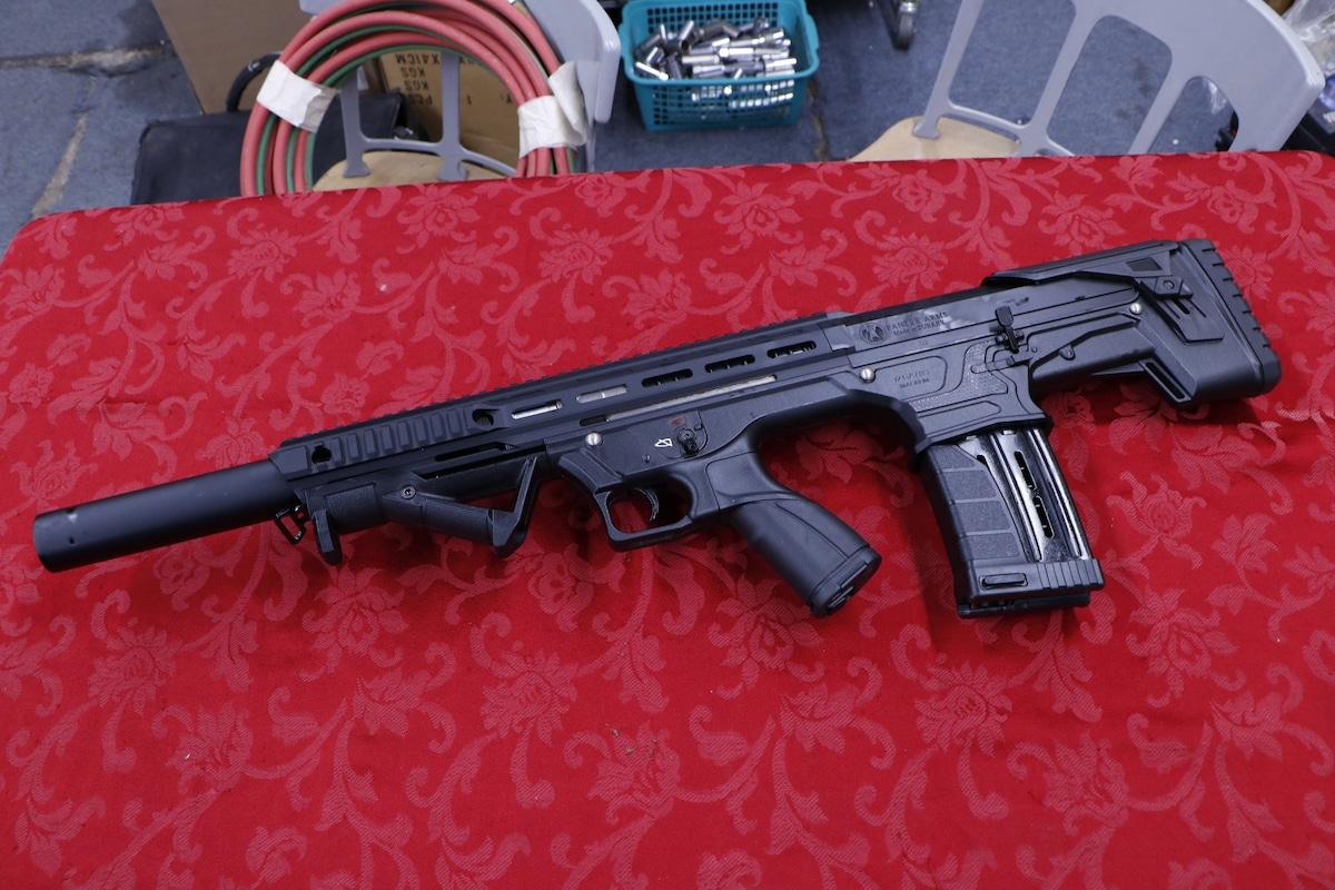 PANZER ARMS BP12
