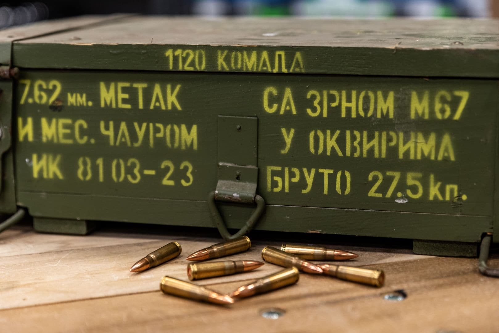 7.62 x 39 ammo in warehouse
