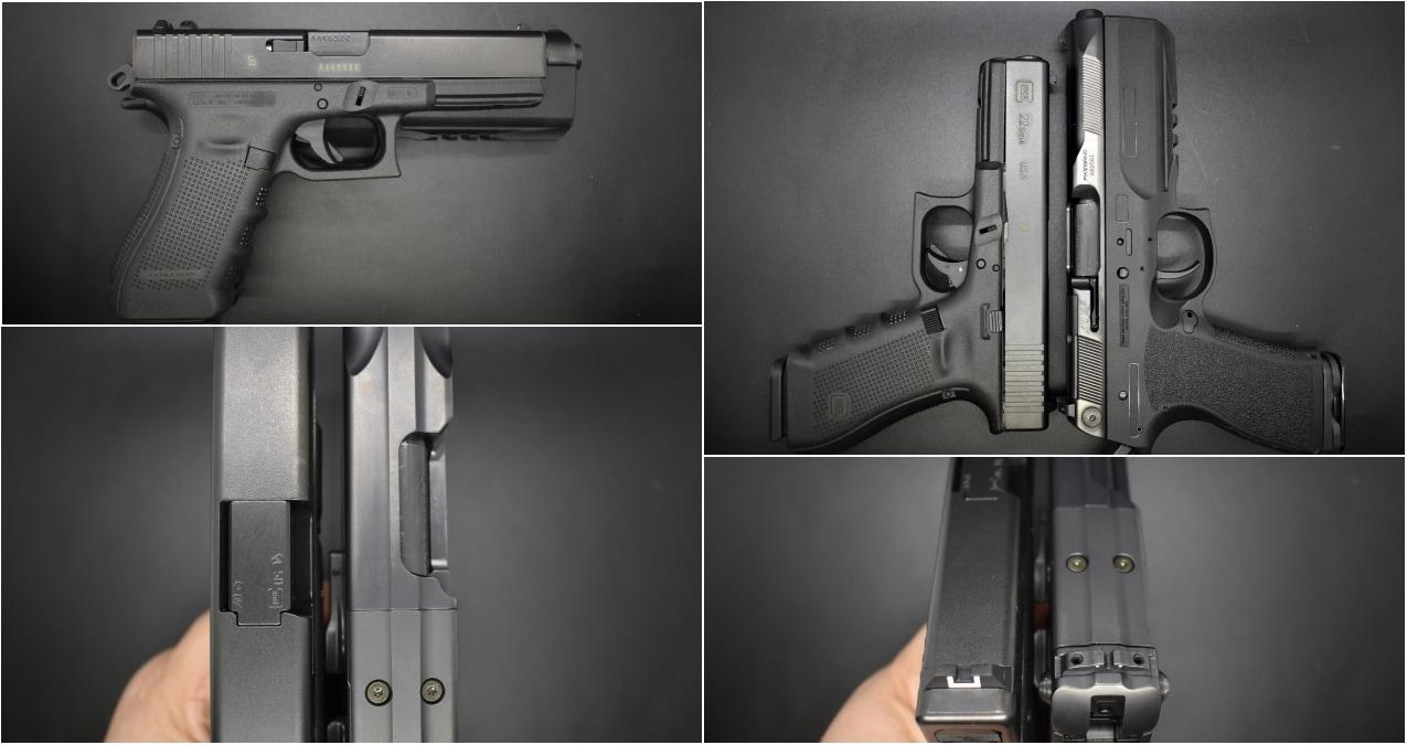 FK Brno PSD Pistol compared to Glock
