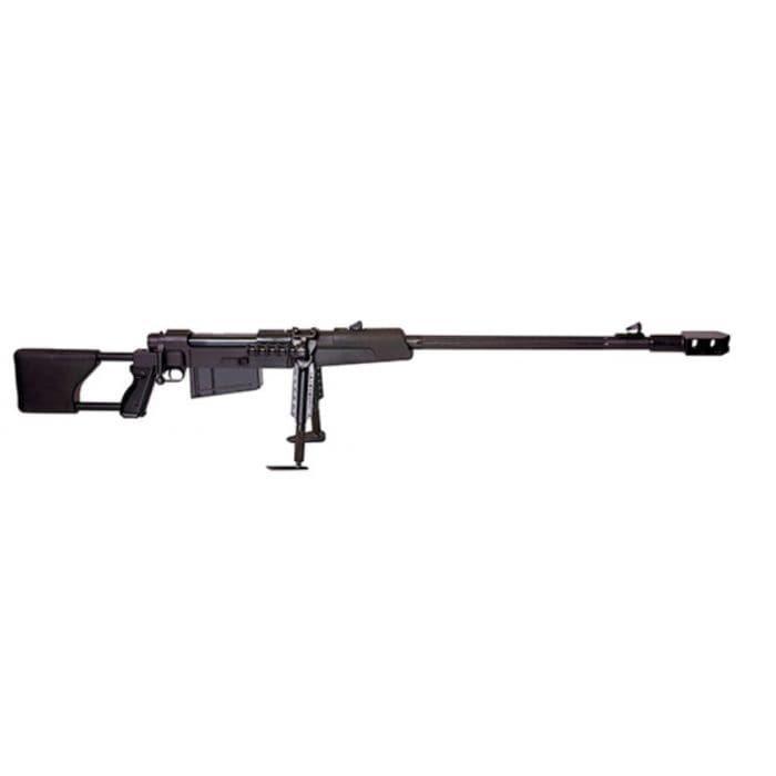 ZASTAVA ARMS LONG RANGE RIFLE M93 BLACK ARROW