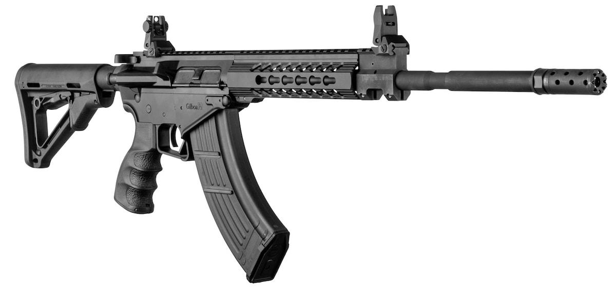 GILBOA M43