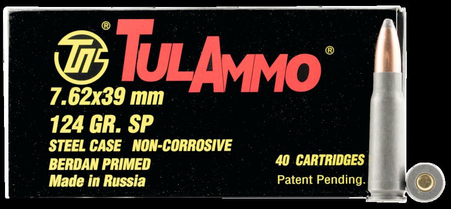 TULAMMO RIFLE