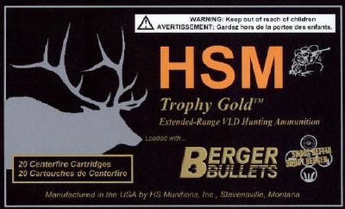 HSM TROPHY GOLD
