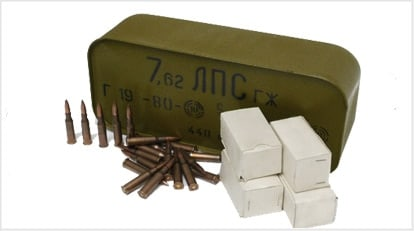 Military Cartridges and Rifles on the Cheap