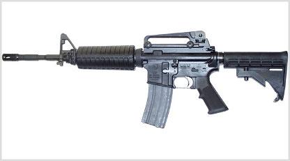 carbine m4