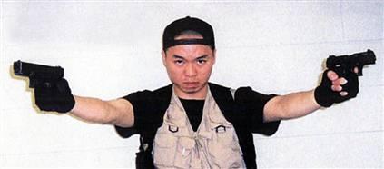 virginia tech shooter posing with handguns
