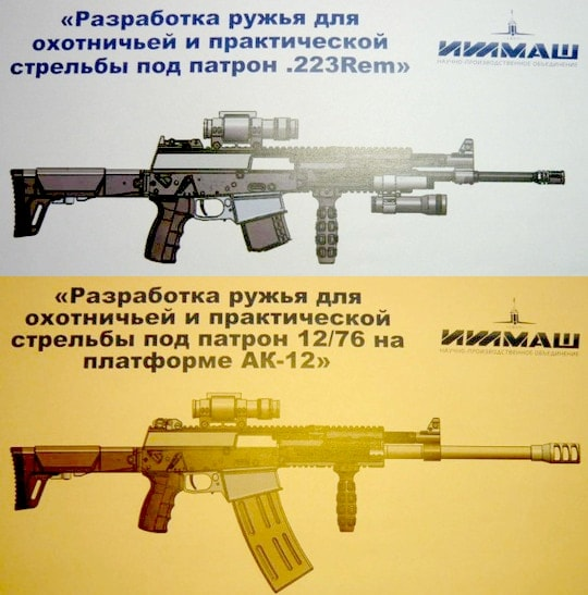 Latest pictures of the AK-12 in .223 and 12 gauge