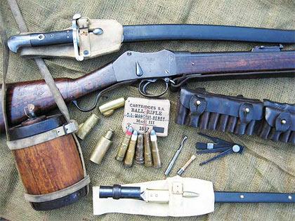 Martini-Henry Rifle