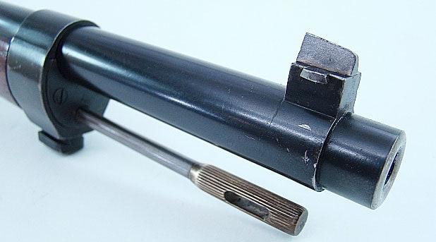 1891 Argentine Mauser