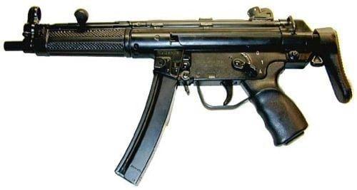 subgun barrel