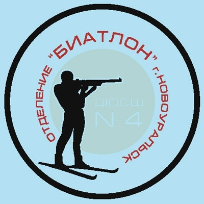 biathlon international logo