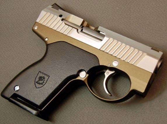 Five of the Coolest Guns that Don't Exist :: Guns com