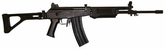 Israeli Galil assault rifle