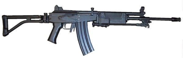 Israeli Galil assault rifle