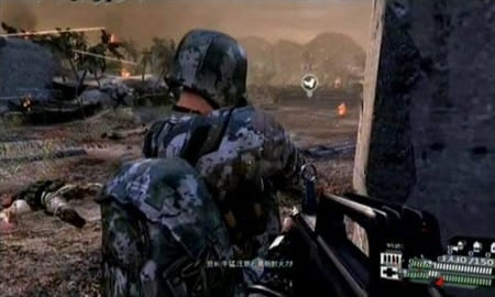 peoples liberation army video game