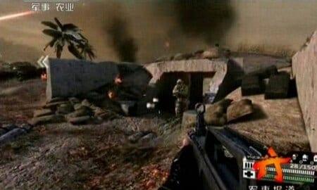 pla video game scene