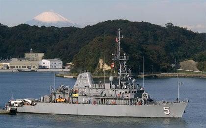 Vietnam US Navy.