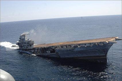 US Navy ship.