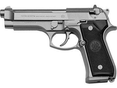 beretta px4 storm gun