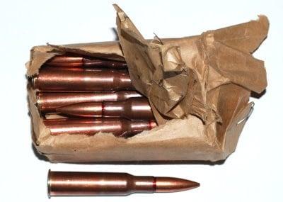 bag of rifle ammo