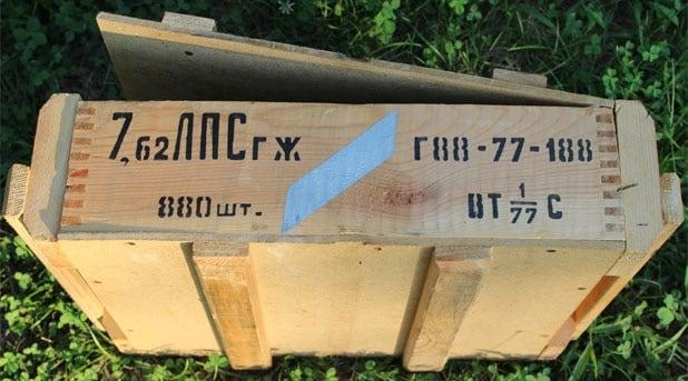 7.62x39 Crate