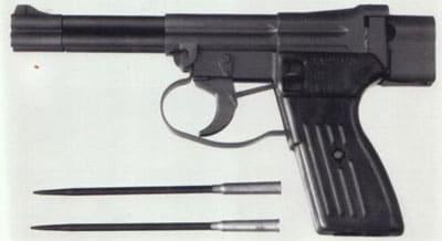 Underwater Guns HK Heckler & Koch P-11 P11 SPP-1 Underwater Pistol