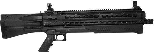 pump shotgun uts-15