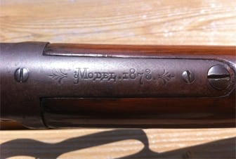 "Engraving on the Winchester 1873, ""Model 1873""."
