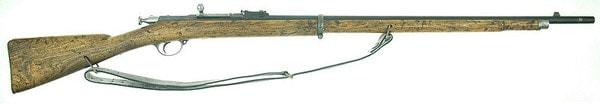 Berdan Sharps Rifle.