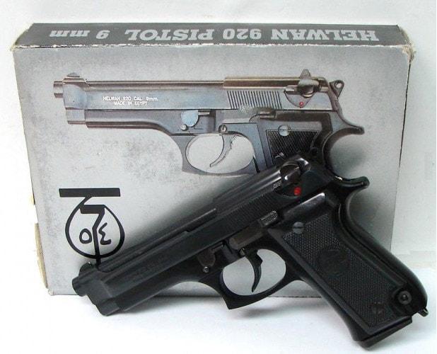 The Helwan 920