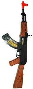 A close copy of an AK.