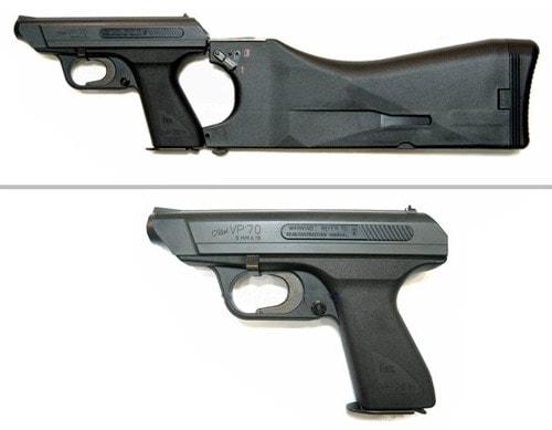 Heckler & Koch VP70