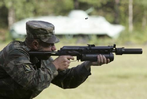 Bizon firing