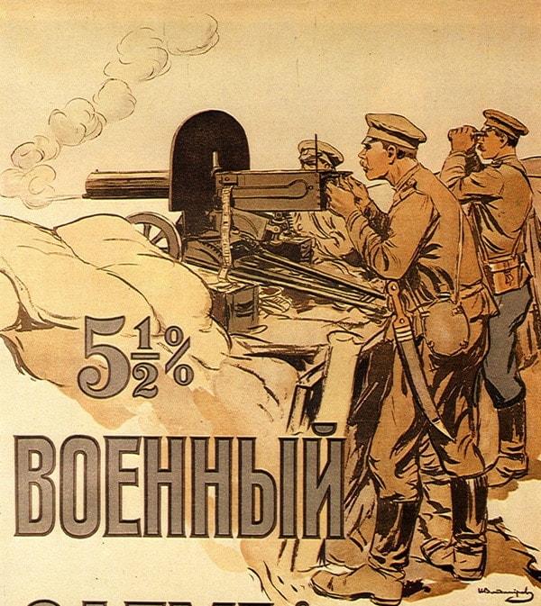 Maxim crew on Soviet propaganda poste