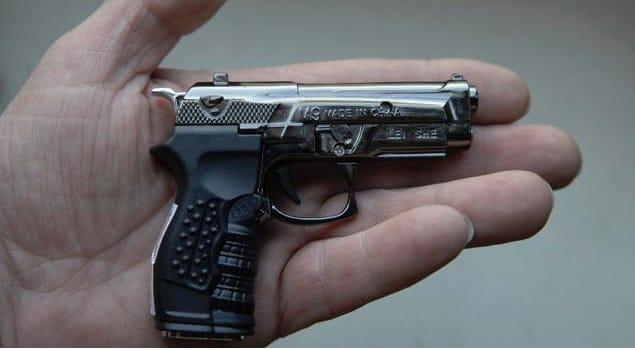 GunLighter