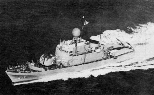USS Antelope, patrol gun boat