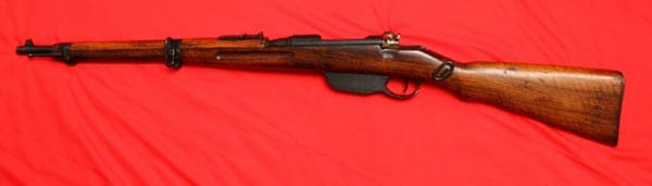 M95 carbine with 19-inch barrel.