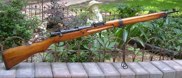 Arisaka Type 99,