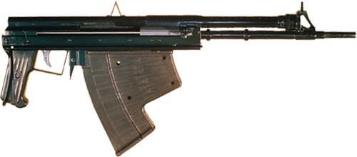 APS rifle.