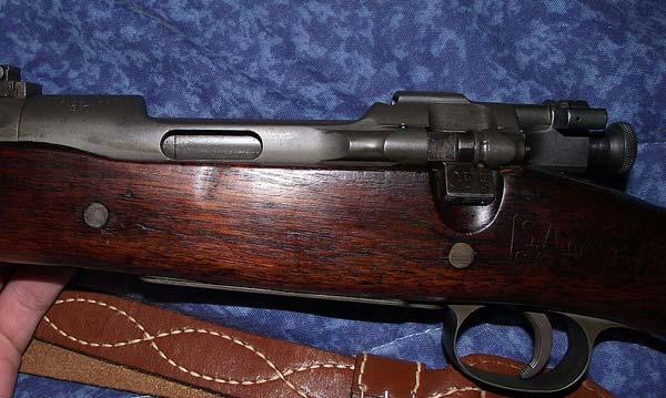 Springfield Mark I rifle.