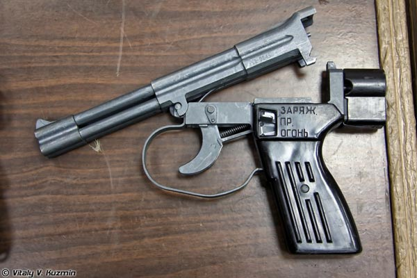 SPP1 underwater pistol