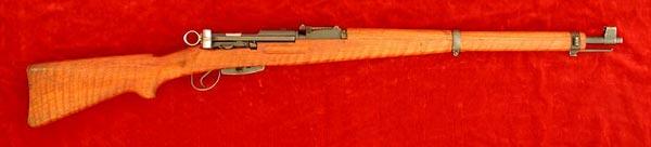 K31 rifle.