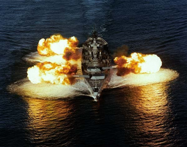 Save the Navy's Mark 7 16-inch/50 caliber Cannons: Big