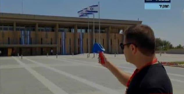 Plastic-Gun-Knesset