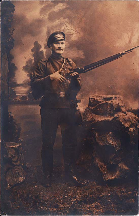 Russian Winchester 1895
