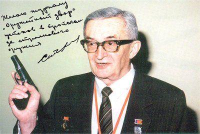Igor Yakovlevich Stechkin