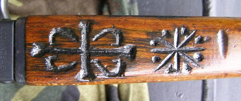 custom engraved AK (4)